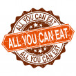 All you can eat grungy stamp isolated on white background — Stock Vector #48848567