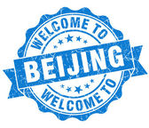 Welcome to Beijing blue vintage isolated seal — Stock Photo
