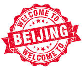 Welcome to Beijing red vintage isolated seal — Stock Photo