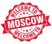 Witamy w moskwie czerwony vintage pieczęć na białym tle — Foto Stock