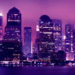 Stock Photo: Violet panoramof city