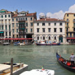 Stock Photo: Panoramic view of Venice