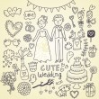 Wedding doodle sketchy vector illustration — Stock Vector