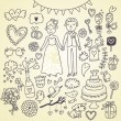 Wedding doodle sketchy vector illustration — Stock Vector #24637221