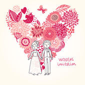 Romantic floral wedding invitation in vector. Cute marriage — Stok Vektör