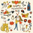 Vector valentine doodles set in color — Stock Vector