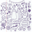 Doodle vector wedding set. Can be used for weddind invitation — Stock Vector