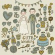 Wedding vector set. Cartoon illustration about marriage — Stockvektor