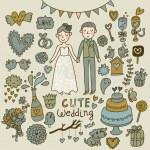 Wedding vector set. Cartoon illustration about marriage — Stock Vector