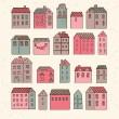 Nice cartoon houses in vector. Cute living set in pink colors — Stock Vector #25058327