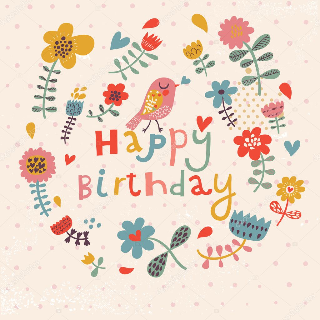 Элементы открытки с днем рождения 89