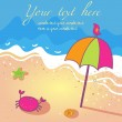 Bright and sunny summer background in vector — 图库矢量图片