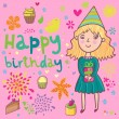 Girls birthday - cartoon vector background — Stock Vector