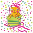 Stock Vector: Cute cartoon cat in present box