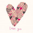 Romantic heart shape — Stockvectorbeeld