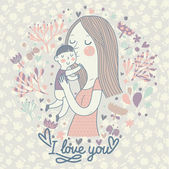 Mothers love. — Stock Vector
