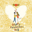Cute cartoon romantic card in vector. — Vector de stock