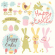 Happy Easter vector set in vector. — Stock Vector #44295861
