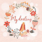 My darling, I love you so much. — Stock Vector