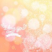 ¡te quiero! brillante tarjeta romántica en vector. — Vector de stock