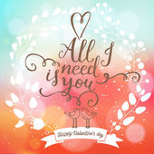 All I need is you. — Stock Vector