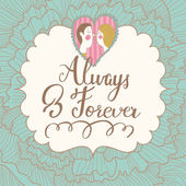 Always and forever. — Stock Vector
