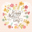 Happy mothers day card. — Stok Vektör #44300655