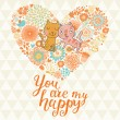 You are my happy. — Stock Vector