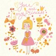 You are my princess. — Stock Vector #44302137