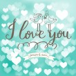 I love you. — Stock Vector #44302979