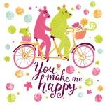 You make me happy — Stock Vector #44303597