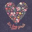 I love you - concept vector card for stylish designs. — Stock Vector
