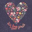 I love you - concept vector card for stylish designs. — Stock Vector #44304041