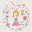 You are my princess. — Stock Vector #44304621