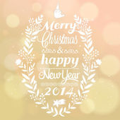 Stylish Merry Christmas and Happy New Year card — Stock Vector