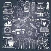 Vintage kitchen set in vector on chalkboard background. — Stock Vector