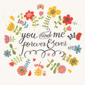 You and me forever ever. — Stock Vector