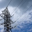 Pylon of power transmission line — Stock Photo