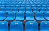 Grandstand stadium — Stock Photo