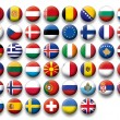 Vector Set of buttons flags of Europe — Stock vektor