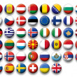 Vector Set of buttons flags of Europe — ストックベクタ