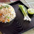 Fried rice an excellent side order  — Stock Photo