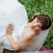 Stock Photo: Portrait of beautiful happy bride in nature