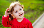 Child walking in the park. — Stock Photo