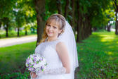 Portrait of a beautiful bride — Foto Stock