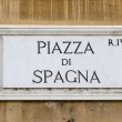 Street plate of famous Piazza di Spagna in Rome, Italy — Stock Photo #35968615