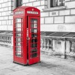 Stock Photo: English call box in London