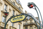 Metro sign in Paris. — Stock Photo