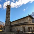 Stockfoto: St. Karl Church in St.Moritz-Bad in Switzerland