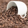 Shallow DOF coffee background — Stock Photo